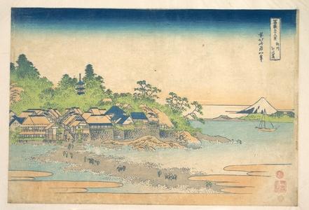 Katsushika Hokusai: Enoshima in Sagami Province (Sôshû Enoshima), from the series Thirty-six Views of Mount Fuji (Fugaku sanjûrokkei) - Metropolitan Museum of Art