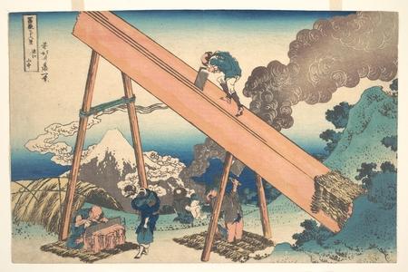 Katsushika Hokusai: In the Mountains of Tôtomi Province (Tôtomi sanchû), from the series Thirty-six Views of Mount Fuji (Fugaku sanjûrokkei) - Metropolitan Museum of Art
