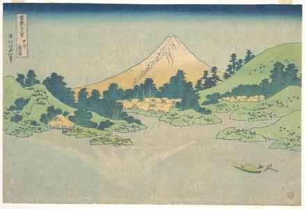 葛飾北斎: Reflection in Lake at Misaka in Kai Province (Kôshû Misaka suimen), from the series Thirty-six Views of Mount Fuji (Fugaku sanjûrokkei) - メトロポリタン美術館