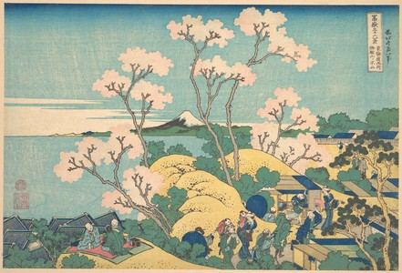 Katsushika Hokusai: Fuji from Gotenyama on the Tôkaidô at Shinagawa (Tôkaidô Shinagawa Gotenyama no Fuji), from the series Thirty-six Views of Mount Fuji (Fugaku sanjûrokkei) - Metropolitan Museum of Art