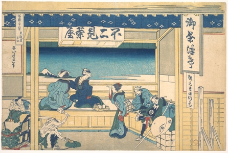 Katsushika Hokusai: Yoshida on the Tôkaidô (Tôkaidô Yoshida), from the series Thirty-six Views of Mount Fuji (Fugaku sanjûrokkei) - Metropolitan Museum of Art