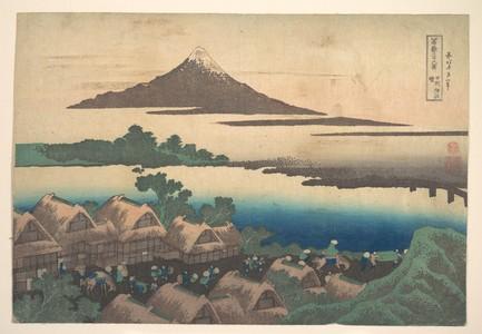 Katsushika Hokusai: Dawn at Isawa in Kai Province (Kôshû Isawa no akatsuki), from the series Thirty-six Views of Mount Fuji (Fugaku sanjûrokkei) - Metropolitan Museum of Art
