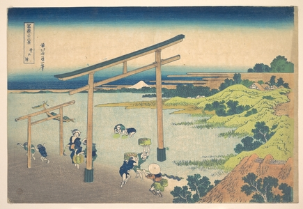 Katsushika Hokusai: Noboto Bay (Noboto no ura), from the series Thirty-six Views of Mount Fuji (Fugaku sanjûrokkei) - Metropolitan Museum of Art