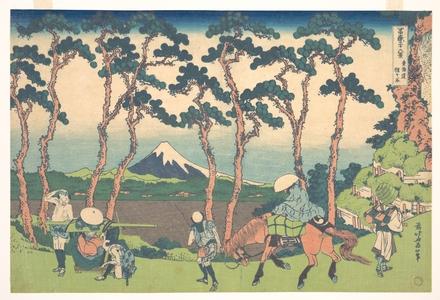 Katsushika Hokusai: Hodogaya on the Tôkaidô (Tôkaidô Hodogaya), from the series Thirty-six Views of Mount Fuji (Fugaku sanjûrokkei) - Metropolitan Museum of Art