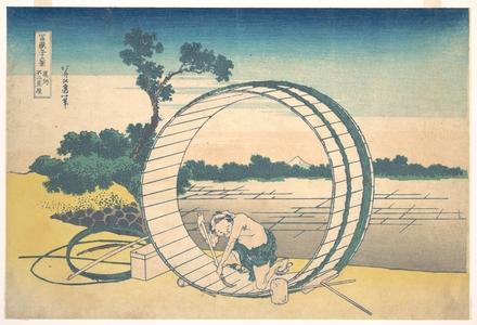 葛飾北斎: Fujimigahara in Owari Province (Bishû Fujimigahara), from the series Thirty-six Views of Mount Fuji (Fugaku sanjûrokkei) - メトロポリタン美術館