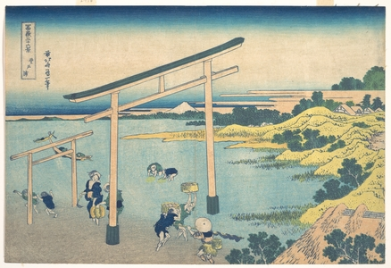 Katsushika Hokusai: Noboto Bay (Noboto no ura), from the series Thirty-six Views of Mount Fuji (Fugaku sanjûrokkei) - Metropolitan Museum of Art