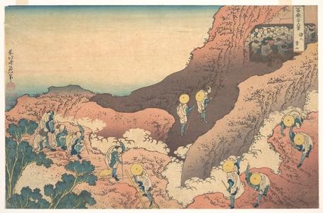 葛飾北斎: Groups of Mountain Climbers (Shojin tozan), from the series Thirty-six Views of Mount Fuji (Fugaku sanjûrokkei) - メトロポリタン美術館