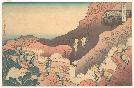 Katsushika Hokusai: Groups of Mountain Climbers (Shojin tozan), from the series Thirty-six Views of Mount Fuji (Fugaku sanjûrokkei) - Metropolitan Museum of Art