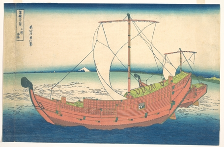 葛飾北斎: At Sea off Kazusa (Kazusa no kairo), from the series Thirty-six Views of Mount Fuji (Fugaku sanjûrokkei) - メトロポリタン美術館