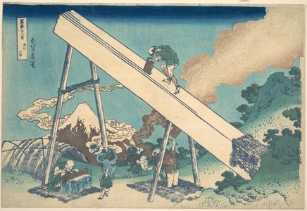 葛飾北斎: In the Mountains of Tôtomi Province (Tôtomi sanchû), from the series Thirty-six Views of Mount Fuji (Fugaku sanjûrokkei) - メトロポリタン美術館