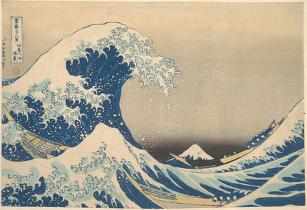 Katsushika Hokusai: Under the Wave off Kanagawa (Kanagawa oki nami ura), also known as the Great Wave, from the series Thirty-six Views of Mount Fuji (Fugaku sanjûrokkei) - Metropolitan Museum of Art
