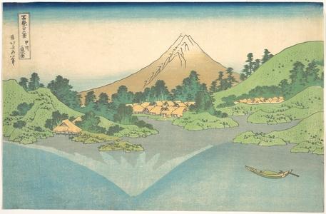 葛飾北斎: Reflection in Lake at Misaka in Kai Province (Kôshû Misaka suimen), from the series Thirty-six Views of Mount Fuji (Fugaku sanjûrokkei - メトロポリタン美術館