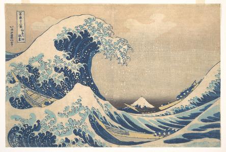 Katsushika Hokusai: Under the Wave off Kanagawa (Kanagawa oki nami ura), also known as the Great Wave, from the series Thirty-six Views of Mount Fuji (Fugaku sanjûrokkei) - Metropolitan Museum of Art