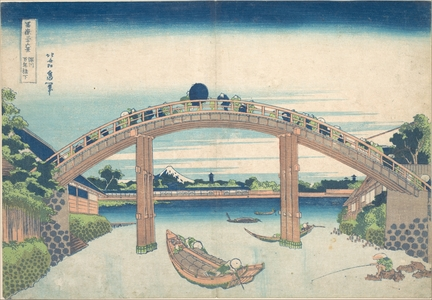 Katsushika Hokusai: Under the Mannen Bridge at Fukagawa (Fukagawa Mannenbashi shita), from the series Thirty-six Views of Mount Fuji (Fugaku sanjûrokkei) - Metropolitan Museum of Art