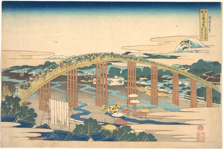 Katsushika Hokusai: Yahagi Bridge at Okazaki on the Tôkaidô (Tôkaidô Okazaki Yahagi no hashi), from the series Remarkable Views of Bridges in Various Provinces (Shokoku meikyô kiran) - Metropolitan Museum of Art