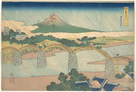 Katsushika Hokusai: Kintai Bridge in Suô Province (Suô no kuni Kintaibashi), from the series Remarkable Views of Bridges in Various Provinces (Shokoku meikyô kiran) - Metropolitan Museum of Art
