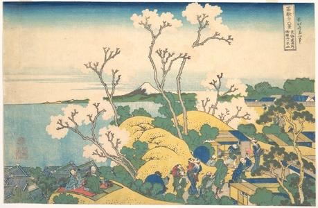 葛飾北斎: Fuji from Gotenyama at Shinagawa on the Tôkaidô (Tôkaidô Shinagawa Gotenyama no Fuji), from the series Thirty-six Views of Mount Fuji (Fugaku sanjûrokkei) - メトロポリタン美術館