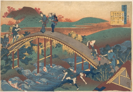 Katsushika Hokusai: Poem by Ariwara no Narihira, from the series One Hundred Poems Explained by the Nurse (Hyakunin isshu uba ga etoki) - Metropolitan Museum of Art