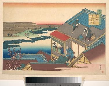 葛飾北斎: Poem by Ise, from the series One Hundred Poems Explained by the Nurse (Hyakunin isshu uba ga etoki) - メトロポリタン美術館