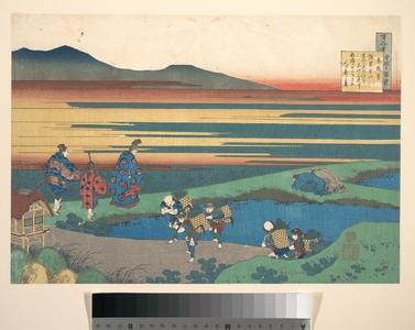 葛飾北斎: Poem by Sangi Hitoshi (Minamoto no Hitoshi), from the series One Hundred Poems Explained by the Nurse (Hyakunin isshu uba ga etoki) - メトロポリタン美術館