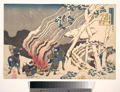 Katsushika Hokusai: Poem by Minamoto no Muneyuki Ason, from the series One Hundred poems Explained by the Nurse (Hyakunin isshu uba ga etoki) - Metropolitan Museum of Art