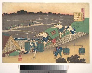 Katsushika Hokusai: Poem by Fujiwara no Michinobu Ason, from the series One Hundred Poems Explained by the Nurse (Hyakunin isshu uba ga etoki) - Metropolitan Museum of Art