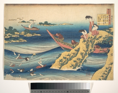 Katsushika Hokusai: Poem by Sangi no Takamura (Ono no Takamura), from the series One Hundred Poems Explained by the Nurse (Hyakunin isshu uba ga etoki) - Metropolitan Museum of Art