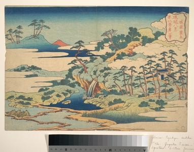 葛飾北斎: The Sacred Spring at Jôgaku (Jôgaku reisen), from the series Eight Views of the Ryûkyû Islands (Ryûkyû hakkei) - メトロポリタン美術館