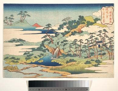 Katsushika Hokusai: The Sacred Spring at Jôgaku (Jôgaku reisen), from the series Eight Views of the Ryûkyû Islands (Ryûkyû hakkei) - Metropolitan Museum of Art