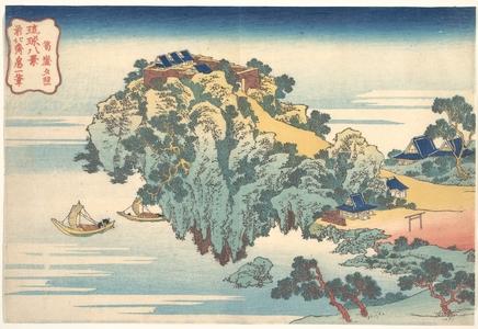 葛飾北斎: Evening Glow at Jungai (Jungai sekishô), from the series Eight Views of the Ryûkyû Islands (Ryûkyû hakkei) - メトロポリタン美術館