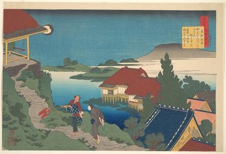葛飾北斎: Poem by Sôsei Hôshi, from the series One Hundred Poems Explained by the Nurse (Hyakunin isshu uba ga etoki) - メトロポリタン美術館