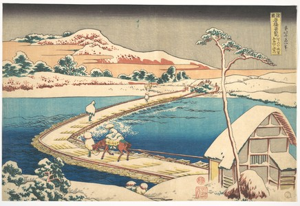 Katsushika Hokusai: Old View of the Boat-bridge at Sano in Kôzuke Province (Kôzuke Sano funabashi no kozu), from the series Remarkable Views of Bridges in Various Provinces (Shokoku meikyô kiran) - Metropolitan Museum of Art