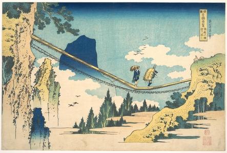 Katsushika Hokusai: The Suspension Bridge on the Border of Hida and Etchû Provinces (Hietsu no sakai tsuribashi), from the series Remarkable Views of Bridges in Various Provinces (Shokoku meikyô kiran) - Metropolitan Museum of Art