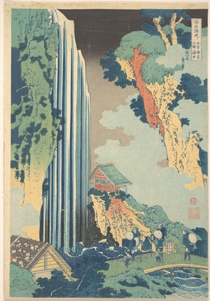 Katsushika Hokusai: Ono Waterfall on the Kisokaidô (Kisokaidô Ono no bakufu), from the series A Tour of Waterfalls in Various Provinces (Shokoku taki meguri) - Metropolitan Museum of Art