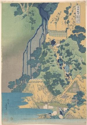 葛飾北斎: Kiyotaki Kannon Waterfall at Sakanoshita on the Tôkaidô (Tôkaidô Sakanoshita Kiyotaki kannon), from the series A Tour of Waterfalls in Various Provinces (Shokoku taki meguri) - メトロポリタン美術館
