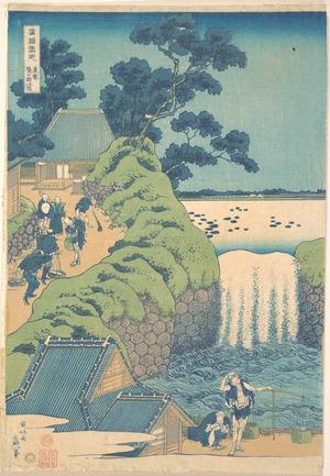 葛飾北斎: Fall of Aoiga Oka, Yedo - メトロポリタン美術館