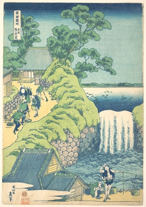 Katsushika Hokusai: The Falls at Aoigaoka in the Eastern Capital (Tôto Aoigaoka no taki), from the series A Tour of Waterfalls in Various Provinces (Shokoku taki meguri) - Metropolitan Museum of Art