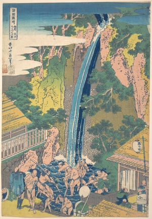Katsushika Hokusai: Rôben Waterfall at Ôyama in Sagami Province (Sôshû Ôyama Rôben no taki), from the series A Tour of Waterfalls in Various Provinces (Shokoku taki meguri) - Metropolitan Museum of Art