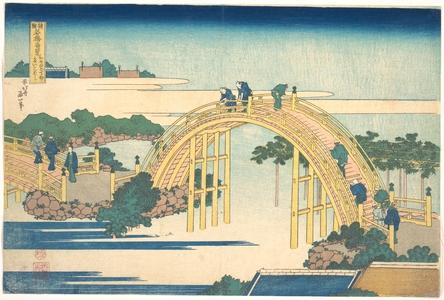 葛飾北斎: The Arched Bridge at Kameido Tenjin Shrine (Kameido Tenjin Taikobashi), from the series Remarkable Views of Bridges in Various Provinces (Shokoku meikyô kiran) - メトロポリタン美術館
