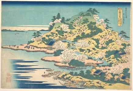 Katsushika Hokusai: Tenpôzan at the Mouth of the Aji River in Settsu Province (Sesshû Ajikawaguchi Tenpôzan), from the series Remarkable Views of Bridges in Various Provinces (Shokoku meikyô kiran) - Metropolitan Museum of Art