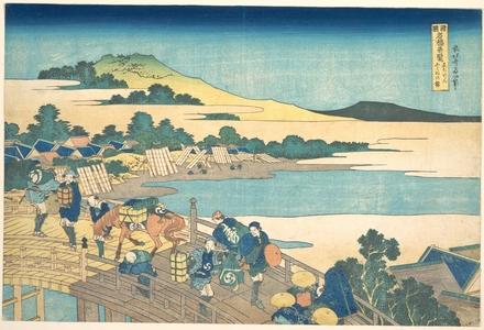 葛飾北斎: Fukui Bridge in Echizen Province (Echizen Fukui no hashi), from the series Remarkable Views of Bridges in Various Provinces (Shokoku meikyô kiran) - メトロポリタン美術館