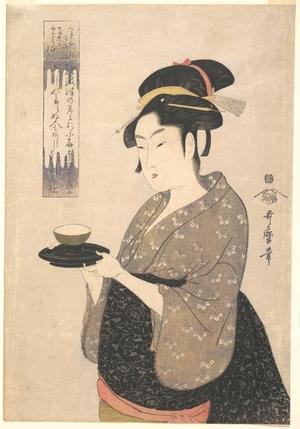 喜多川歌麿: Teahouse Waitress - メトロポリタン美術館