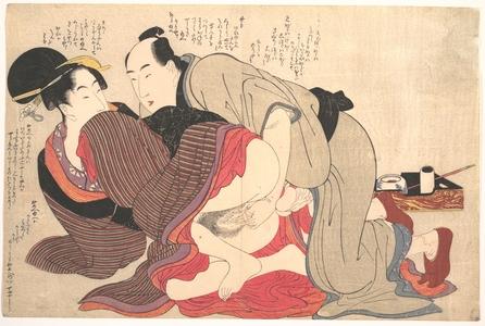 эротика фото китая