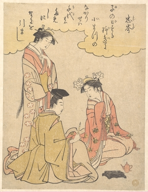 Rekisentei Eiri: A Young Noble Seated, Brush in Hand; a Lady Seated and Another Standing by His Side - Metropolitan Museum of Art