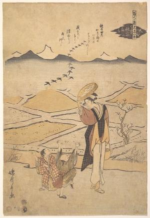 Rekisentei Eiri: Rustic Scene - Metropolitan Museum of Art