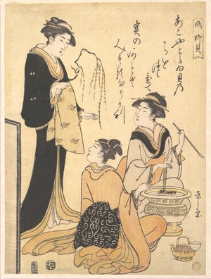 細田栄之: Two Women Seated about a Hibachi - メトロポリタン美術館