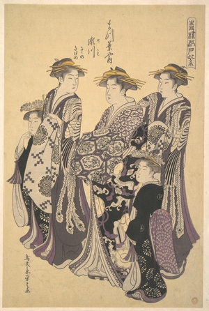Hosoda Eishi: The Oiran Segawa of Matsubaya (the House of Pine) - Metropolitan Museum of Art