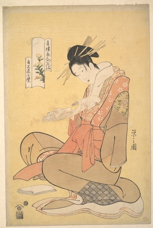 細田栄之: The Oiran Komurasaki of Kadotamaya Reading a Letter - メトロポリタン美術館