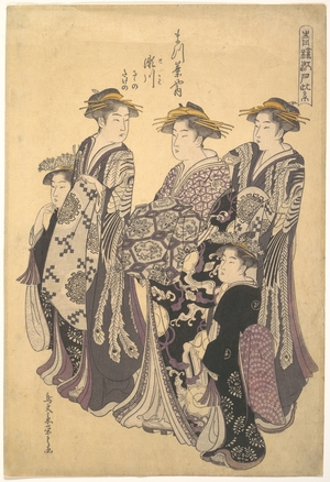 Hosoda Eishi: Courtesan District of Edo - Metropolitan Museum of Art