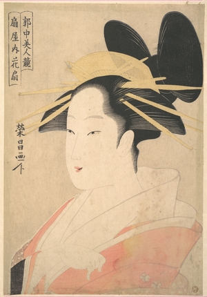 鳥高斎栄昌: Large Head and Bust Portrait of the Oiran Hanaogi of Ogiya. - メトロポリタン美術館
